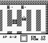 Battle City Game Boy Use the terrain to your advantage.