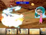 Xuanyuan Jian 3 Waizhuan: Tian zhi Hen Windows A boss battle. Xiaoxue is casting a spell