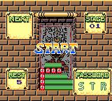 Pac-Attack Game Gear Puzzle mode start