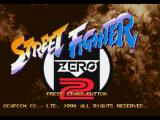 Street Fighter Alpha 2 PlayStation Title screen (Japanese version).