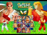 Street Fighter Alpha 2 PlayStation Character selection