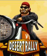Desert Rally J2ME Title screen