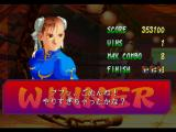 Street Fighter Alpha 2 PlayStation Post-match screen.