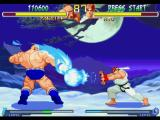Street Fighter Alpha 2 PlayStation Zangief's Banishing Flat move is about to annul Ryu's just-launched Hadouken!