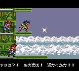 Gunstar Heroes Game Gear Intro cutscene 3.