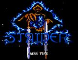 Strider 2 SEGA Master System Title Screen.