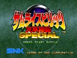 Samurai Shodown IV: Amakusa's Revenge PlayStation Title screen