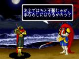 Samurai Shodown IV: Amakusa's Revenge PlayStation Pre-battle dialogue