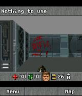 DOOM RPG J2ME This doesn't sound too friendly.
