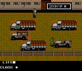 Metal Gear NES Inside the enemy base (Japanese version)
