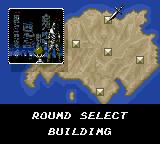Shinobi II: The Silent Fury Game Gear Round select