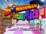 Bomberman Fantasy Race PlayStation Title screen.
