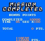 G-Loc Air Battle Game Gear Mission completed!