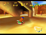 Diddy Kong Racing Nintendo 64 Driving through the dinosaur skull reveals a turbo boost!