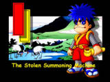 Goemon's Great Adventure Nintendo 64 The title card before your game starts.