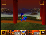 Goemon's Great Adventure Nintendo 64 This blue horse can shoot balls of energy!