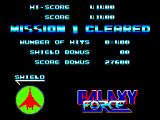 Galaxy Force SEGA Master System Mission 1 cleared
