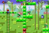 Mario vs. Donkey Kong Game Boy Advance The plant monsters from previous Mario escapades