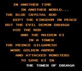 The Tower of Druaga NES The game's story.