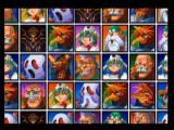 Mischief Makers Nintendo 64 Game transitions show headshots of various in-game characters