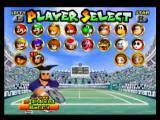 Mario Tennis Nintendo 64 Select your player - the Game Boy characters appear when you transfer them across