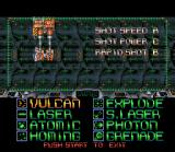 Earth Defense Force SNES Weapon selection.
