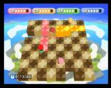 Kirby 64: The Crystal Shards Nintendo 64 Don't be standing on the blocks as they fall! Press A to make any blocks in front of you fall