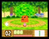 Kirby 64: The Crystal Shards Nintendo 64 Wispy Woods never seems to learn - when you beat his kids, you'll have to fight him too!