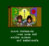 The Tower of Druaga (1992) screenshots - MobyGames