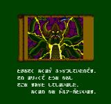 The Tower of Druaga TurboGrafx-16 Oh, the evil Druaga!