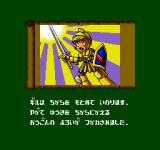 The Tower of Druaga TurboGrafx-16 Gilgamesh takes his golden armor, sword and shield.