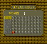 The Tower of Druaga TurboGrafx-16 Completing a stage will grant you one point to spend in your character. You can improve his abilities, such as speed, health, etc. If you find treasures, they will grant you instant upgrades.