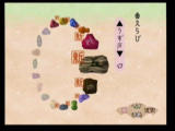 Mojib Ribbon PlayStation 2 Level Select - each stone represents a level