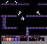 Mobile Suit Z Gundam: Hot Scramble NES Your mobile suit can transform into a ship