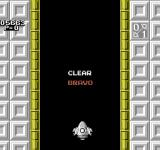 Quarth NES Level clear