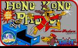 Hong Kong Phooey: No.1 Super Guy Atari ST Loading screen