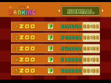 Zoo Keeper PlayStation 2 High score table