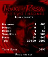 Prince of Persia: The Two Thrones J2ME End of level report