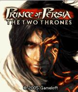 Prince of Persia: The Two Thrones J2ME Title screen