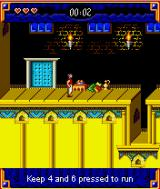 Prince of Persia: Harem Adventures J2ME Starting the first level in a familiar location.