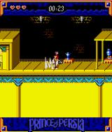 Prince of Persia: Harem Adventures J2ME Walk slowly through these stakes.