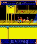 Prince of Persia: Harem Adventures J2ME There are only a few fighting sequences.