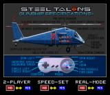 Steel Talons SNES Main menu.