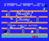 Hustle! Chumy MSX Title screen