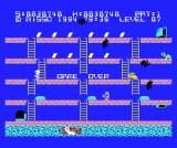 Hustle! Chumy MSX Game over