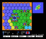 Master of Monsters MSX This is your base, with the warlock in the middle