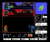 Master of Monsters MSX The angel punishes the barbarian