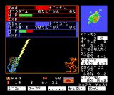 Master of Monsters MSX The red demon sends a bolt of lightning at my dragon