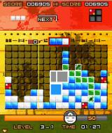 Lumines Mobile J2ME Another colour is introduced: green