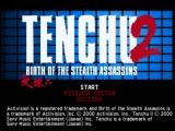 Tenchu 2: Birth of the Stealth Assassins PlayStation Title screen